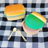 Hamburger Lunch Box