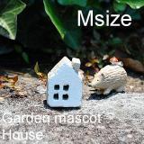 ガーデンマスコット ハウス M