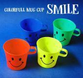 Smile Colorfull Mug Cup 4色Set