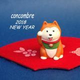 コンコンブル 福招き犬・扇の敷物セット
