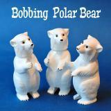 Bobbing Polar Bear【在庫1】
