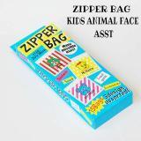 ZIPPER BAG KIDS ANIMAL FACE ASST