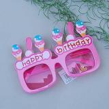 Sunglass Happy Birthday Ice Cream【在庫3】