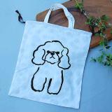 Yamabatosha  drawstring bag L(Kinako)